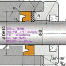 供应日本NOKIDI(2)报价