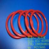 供应中联重科液压机械油封硅胶O型圈(3)密封件,优质油封
