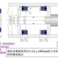 供应液压缸油封鼎基DZD-5密封件