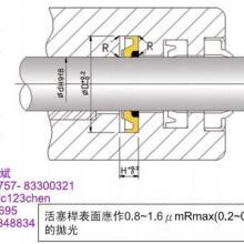 供应液压缸油封鼎基DZD-10密封件