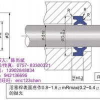 供应压路机油封鼎基DZ DH-3密封件,防尘油封