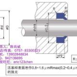 供应山东临工液压机械油封鼎基DZ DH-5密封件,防尘型油封