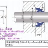 供应液压缸油封鼎基DZDH-7密封件