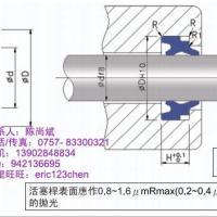 供应液压油缸鼎基DZDH-7密封件