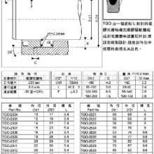 供应优质TGOS8型密封圈油封,优质TGOS8型密封圈价格