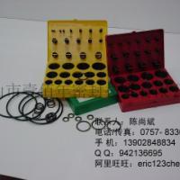 供应04系列柱塞泵油封O型盒密封件