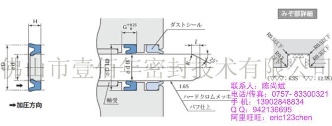 液压油缸日本阪上MYR密封件图片/液压油缸日本阪上MYR密封件样板图 (1)