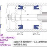 供应液压缸油封鼎基DZD-1密封件
