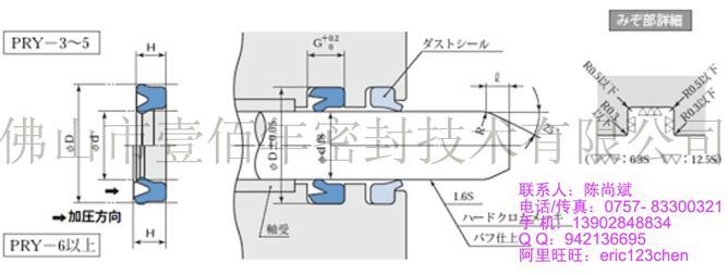 供应注塑机油封日本阪上PPY密封件
