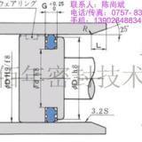 供应电磁阀油封日本阪上PSD密封件