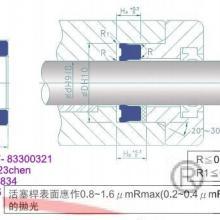 供应液压缸油封鼎基DZD-7密封件