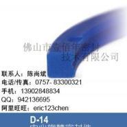 增压缸鼎基DZD-14密封件图片