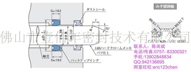 供应注塑机油封日本阪上SKY密封件