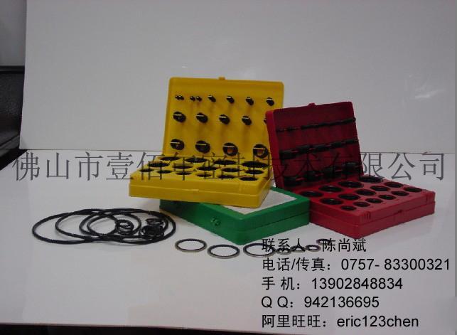 供应04E系列柱塞泵油封O型盒密封件