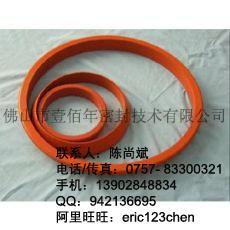 供应挤压机油封氟胶O型圈密封件2