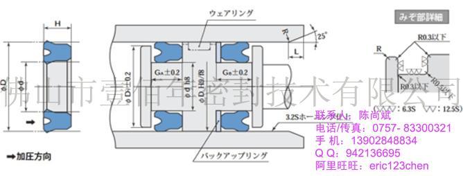 液压油缸日本阪上KY密封件图片/液压油缸日本阪上KY密封件样板图 (1)