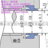 供应电磁阀油封日本阪上PDU密封件
