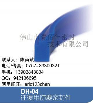 供应龙工液压机械油封鼎基DZ DH-4密封件,防尘油封