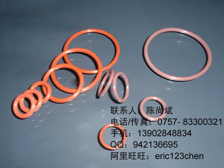 供应电磁阀油封氟胶O型圈密封件4