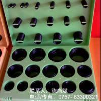 供应O型盒经销商电话0757-83300321