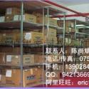 供应徐工液压机械油封日本NOK IDI密封件,活塞杆油封