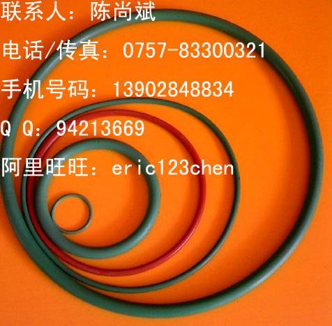 供应注塑机油封氟胶O型圈密封件续