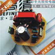 大4U节能灯线路板镇流器图片