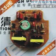 6U节能灯线路板镇流器图片