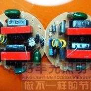 各种24V36V节能灯线路板镇流图片