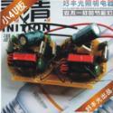 小4U节能灯线路板镇流器图片