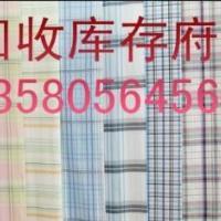 供应网布收购收购420D牛津布回收涤纶布