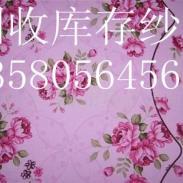 番禺高价收购库存布料图片