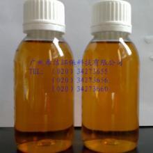 供应高效环保降COD药剂/水处理药剂