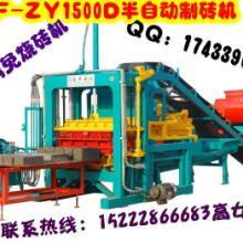 供应邯郸市空心砖机水泥砖机设备批发