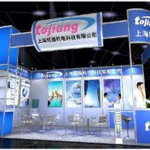 上海展位设计搭建,上海会展设计制作,上海展台设计装修批发