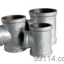 供应镀锌管件