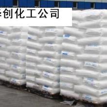 供应纺织印染用元明粉