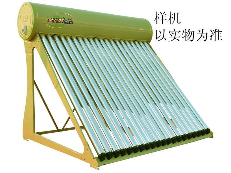 供应金双腾太阳能20支斜顶