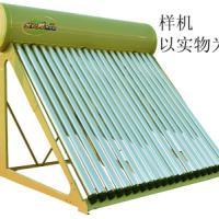 供应金双腾太阳能16支斜顶