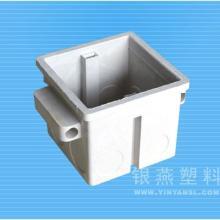 金山PVC蓝色线盒PVC蓝色线盒图片精品PVC蓝色线盒批发