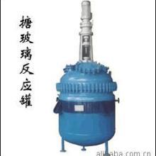 供应广东肇庆搪玻璃反应罐报价 搪玻璃反应罐厂家供应商