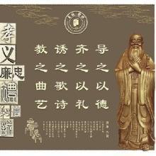 供应铸铜孔子雕塑,广东铸铜锻铜厂家,锻造制作,人像铸铜,动物卡通铸铜,浮雕铸锻铜批发