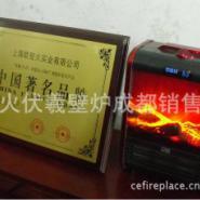 中国著名品牌机场会所宾馆壁炉图片