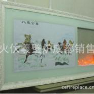 壁炉中的颜如玉十字绣壁挂壁炉图片