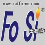 供应冰柜商标;壁炉商标;空调商标;电暖器商标;热水器商标;水族商标
