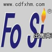 冰柜壁炉空调电暖器热水器水族商标图片