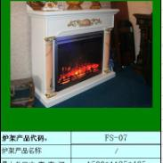 仁怀遵义壁炉装饰采暖取暖设计定制图片