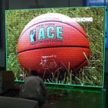 供应安徽合肥led单色显示屏软件