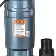 供应大元式潜水泵QDX25-9-1100批发