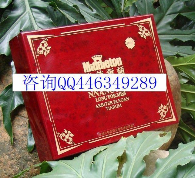 供应国内250克装和半斤装金线莲木盒
